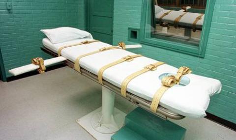 смъртна присъда